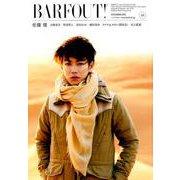 BARFOUT! 278 [単行本]