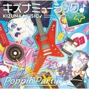 Poppin'Party / キズナミュージック♪ 通常盤 [CD]