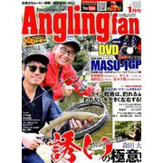 Angling Fan (アングリング ファン) 2019年 01月号 [雑誌]