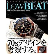 Low BEAT (14) (CARTOPMOOK) [ムックその他]