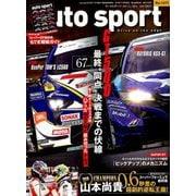 AUTO SPORT (オート・スポーツ) 2018年 11/16号 [雑誌]
