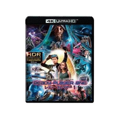 レディ・プレイヤー1 [UltraHD Blu-ray]