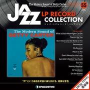 ジャズ・LPレコード・コレクション 55-隔週刊