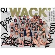 WACKな本-Girls And Boys be Ambitious [単行本]