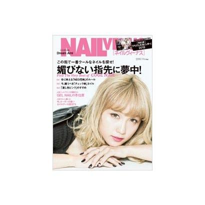 NAIL VENUS (ネイルヴィーナス) 2018年 12月号 [雑誌]