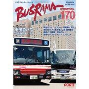 バスラマインターナショナル 170(2018NOV.) [全集叢書]