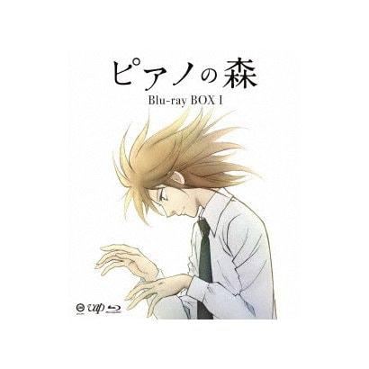 ピアノの森 BOX Ⅰ [Blu-ray Disc]