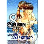ORIGIN 8(ヤングマガジンコミックス) [コミック]