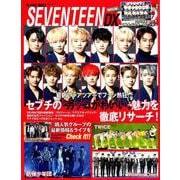 K-POP NEXT SEVENTEEN DX [ムック・その他]