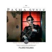 PASHA STYLE Vol.3 [ムックその他]