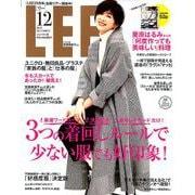 LEE(リー) コンパクト版 2018年 12月号 [雑誌]