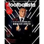月刊 footballista (フットボリスタ) 2018年 12月号 [雑誌]