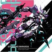 星と翼のパラドクス ORIGINAL SOUNDTRACK