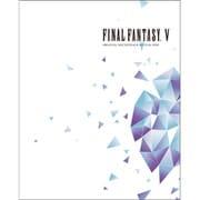 FINAL FANTASY Ⅴ ORIGINAL SOUNDTRACK REVIVAL DISC