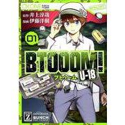 BTOOOM!U-18 1(BUNCH COMICS) [コミック]