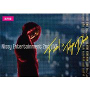 Nissy Entertainment 2nd LIVE Final in Tokyo Dome