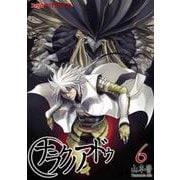ナラクノアドゥ 6(ファミ通クリアコミックス) [コミック]