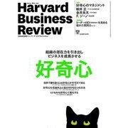 Harvard Business Review (ハーバード・ビジネス・レビュー) 2018年 12月号 [雑誌]