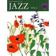 ピアノ・エッセンス・オブ・ジャズ VOL.2 新装版(CDブック) [単行本]