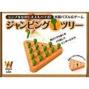 木製パズル&ゲームジャンピングツリー-シンプルなのに大人もハマる! [ムックその他]