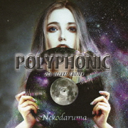 POLYPHONIC 2CD DELUXE EDITION