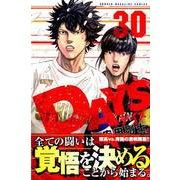 DAYS 30(少年マガジンコミックス) [コミック]