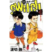 switch<1>(少年サンデーコミックス) [コミック]