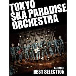 BS東京スカパラダイスオーケストラ「BEST SELECTION [ムックその他]