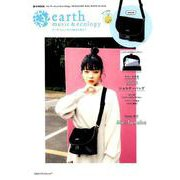 earth music&ecology SHOULDER BAG BOOK BLACK (e-MOOK 宝島社ブランドムック) [ムックその他]