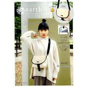 earth music&ecology SHOULDER BAG BOOK BEIGE (e-MOOK 宝島社ブランドムック) [ムックその他]