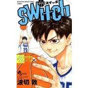 switch 2(少年サンデーコミックス) [コミック]