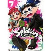 Splatoon<7>(てんとう虫コミックス(少年)) [コミック]