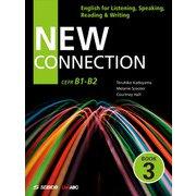 4技能を高める英語演習 Book 3 [単行本]