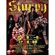 Stuppy 2018年 12月号 [雑誌]