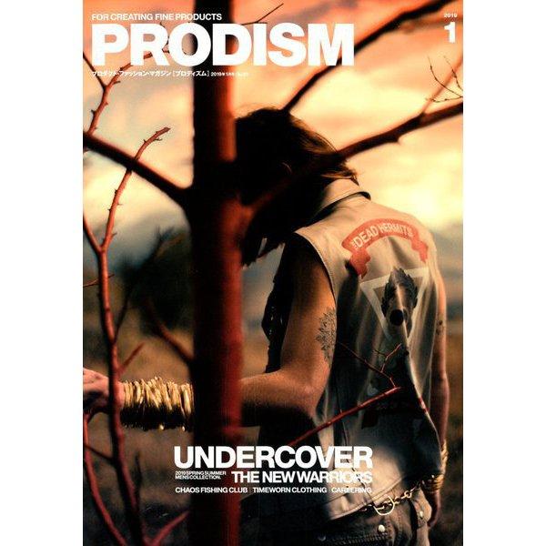 PRODISM(プロディズム) 2019年 01月号 [雑誌]