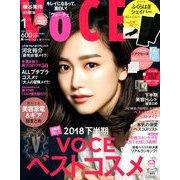 VOCE 付録違いバージョン 2019年 01月号 [雑誌]