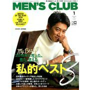 MEN's CLUB 2019年 01月号 [雑誌]