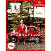 JJ (ジェィジェィ) 2019年 01月号 [雑誌]