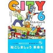 CITY 6(モーニングKC) [コミック]