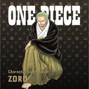 ONE PIECE Character Song Album ZORO