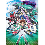 新幹線変形ロボ シンカリオン DVD BOX1