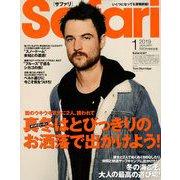 Safari(サファリ) 2019年 01月号 [雑誌]