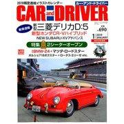 CAR and DRIVER (カーアンドドライバー) 2019年 01月号 [雑誌]