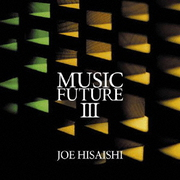 久石譲 presents MUSIC FUTURE Ⅲ