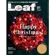 Leaf (リーフ) 2019年 01月号 [雑誌]