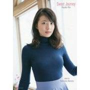 Sweet Journey―阿部華也子ファースト写真集 [単行本]