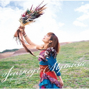 Journey & My music