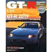 GT-R Magazine (ジーティーアールマガジン) 2019年 01月号 [雑誌]