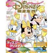 Disney FAN (ディズニーファン) 2019年 01月号 [雑誌]