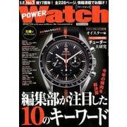 POWER Watch (パワーウォッチ) 2019年 01月号 [雑誌]